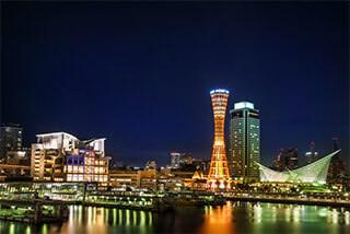 神戸スポットイメージ画像