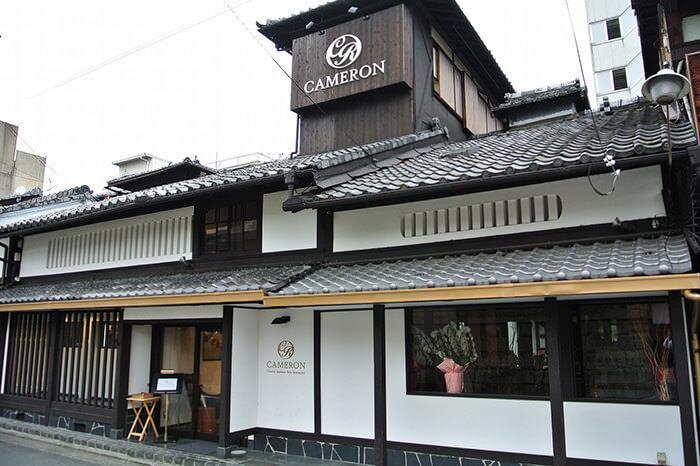 京都御幸町レストランのイメージ画像001