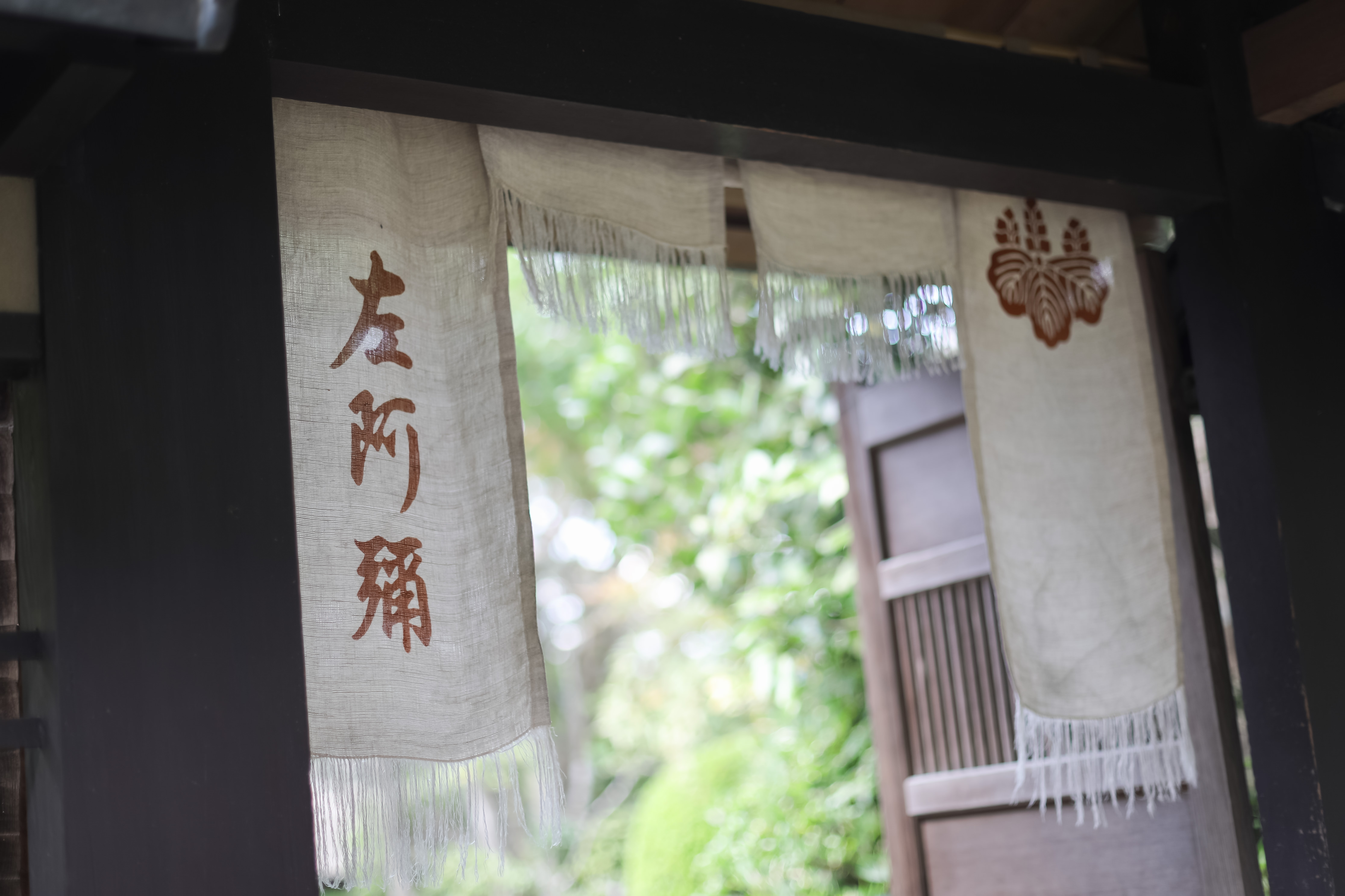 料亭 左阿彌イメージ画像002