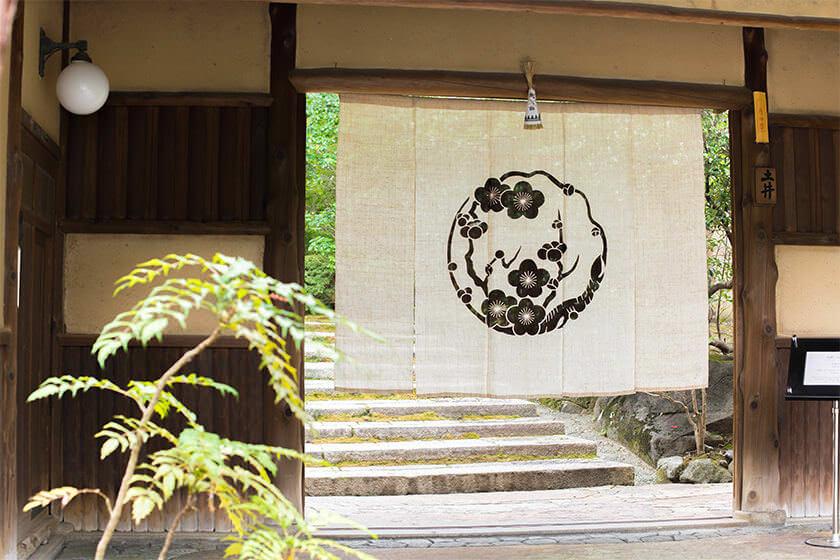 高台寺土井のイメージ画像003