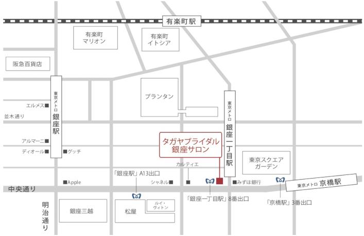 銀座サロンへのアクセスマップ
