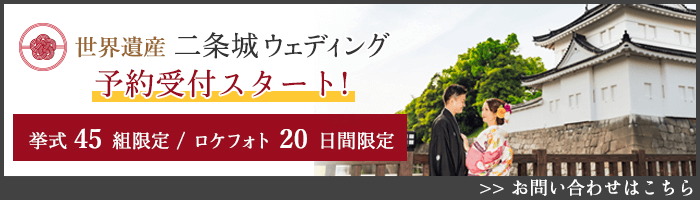 東京相談カウンター