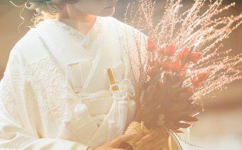 和装結婚式に素敵なブーケを!